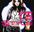 G-Style