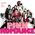Pink Romance - Starship Planet