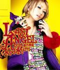 LAST ANGEL Feat. TVXQ - Kumi Koda