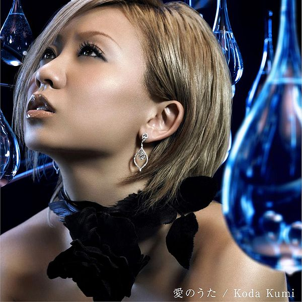 Single Ai no Uta by Koda Kumi