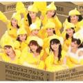 Pyoko Pyoko Ultra - Morning Musume