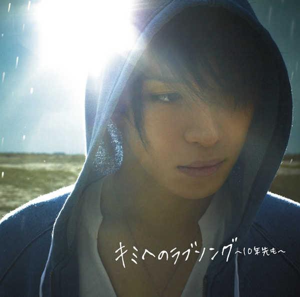 Yuya Matsushita album