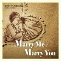 Marry Me - Kim Hyun Joong