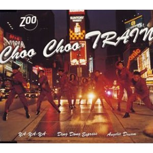 Lyrics Ding Dong Express by ZOO (romaji) from album - Choo ...