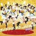 Rising Sun JAPAN! - YGA
