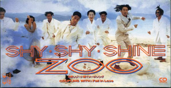 ZOO Discography 12 Albums, 13 Singles, 164 Lyrics, 9 ...