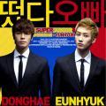 Oppa, Oppa (Donghae & Eunhyuk) - Super Junior