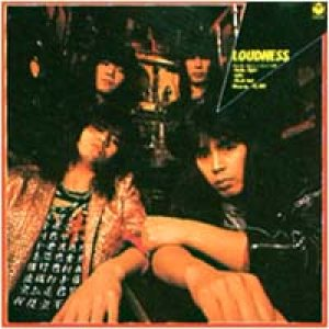 Loudness - Roadracer / Shinkiro