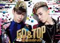 OH YEAH feat. BOM - GD & TOP