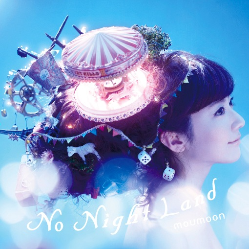 Yes / No continue? by moumoon