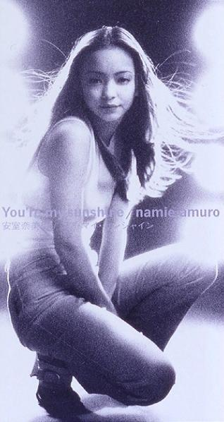 Single You're my sunshine by Namie Amuro