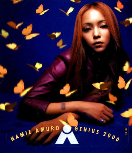 Album GENIUS 2000 by Namie Amuro
