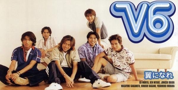 V6 (グループ)の画像 p1_1
