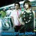 Naki Natsu feat. SOFFet (泣き夏) - mihimaru GT