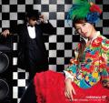 Itsumademo Hibiku Kono melody (いつまでも響くこのmelody) - mihimaru GT