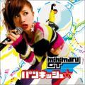 Punkish (パンキッシュ☆) - mihimaru GT