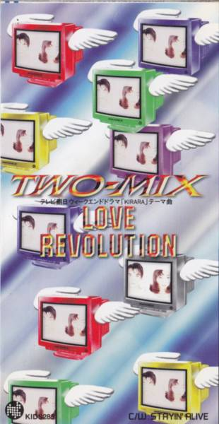 Single LOVE REVOLUTION by TWO-MIX