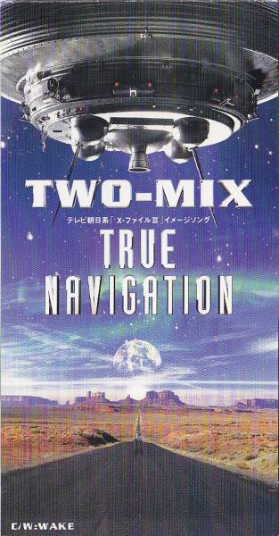 Single TRUE NAVIGATION by TWO-MIX