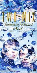 Summer Planet No.1