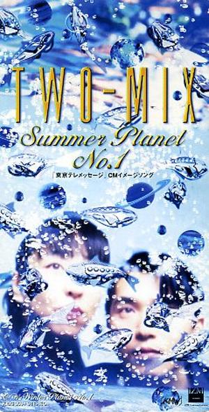 Single Summer Planet No.1 by TWO-MIX