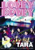 Lovey-Dovey - T-ara