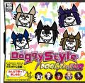 SUNRIZE SMILE ~What is a shiny smile~(SUNRIZE SMILE〜笑顔ってばピッカピカ〜) - DOG in The Parallel World Orchestra