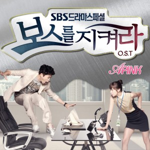 Single Protect the Boss OST by APink