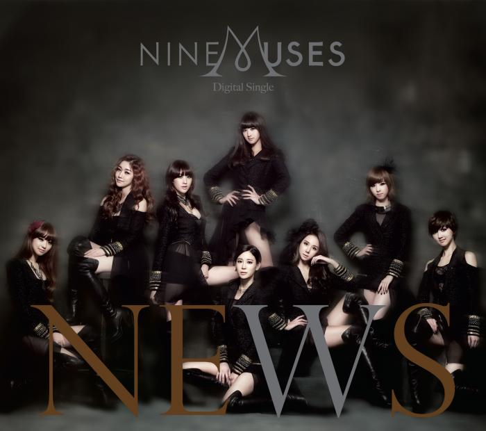 Single NEWS by Nine Muses