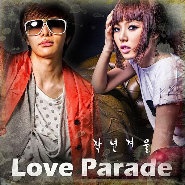 Album love parade by HyunA