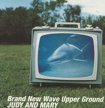 Single Brand New Wave Upper Ground by Judy and Mary