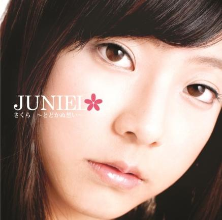 Single Sakura - Todakanu Omoi - (Japan Version) by Juniel