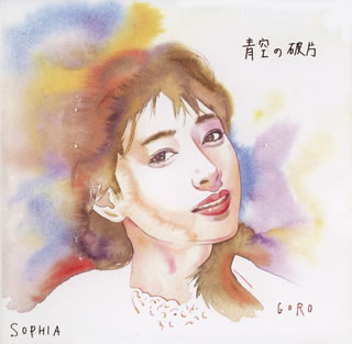 Single aozora no kakera by Sophia