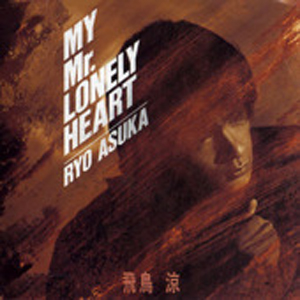 Single MY Mr.LONELY HEART by ASKA