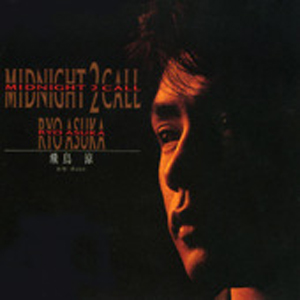 Single MIDNIGHT 2 CALL by ASKA