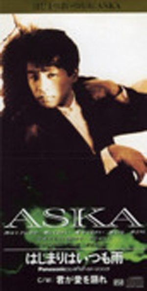 Single Hajimari wa Itsumo Ame by ASKA