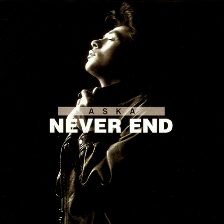 Album NEVER END by ASKA