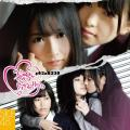 Hanikami Lollipop (White Team) - SKE48