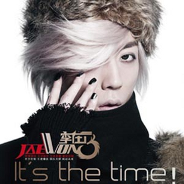 Mini album It's the Time by Lee Jae Won
