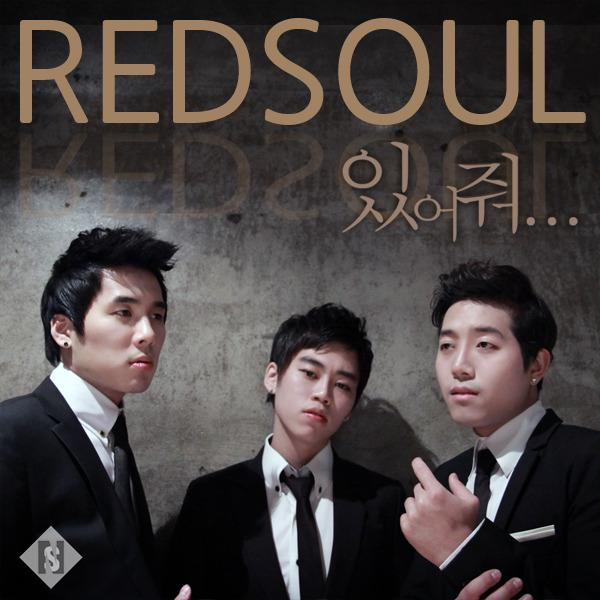 Album Stay... by Red Soul