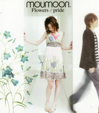 Flowers by moumoon
