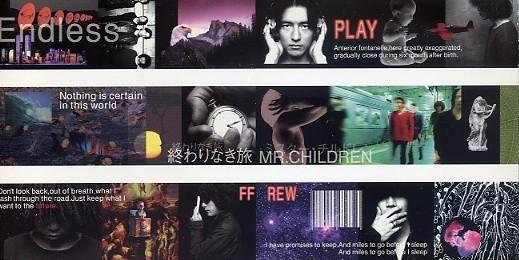 Single Owarinaki Tabi by Mr.Children