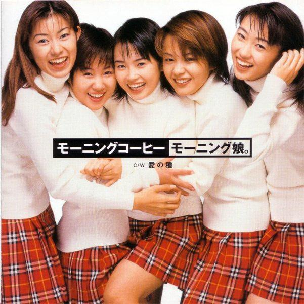 Morning Coffee by Morning Musume