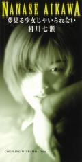 Yumemiru Shoujyojya Irarenai (夢見る少女じゃいられない) - Nanase Aikawa