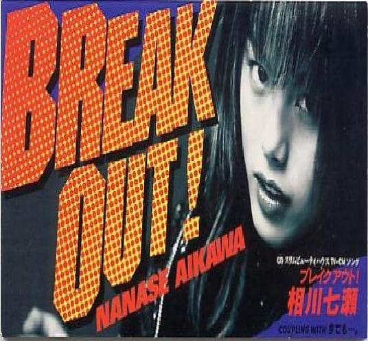 Single BREAK OUT! by Nanase Aikawa
