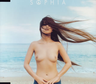 Single tabi no tochuu by Sophia