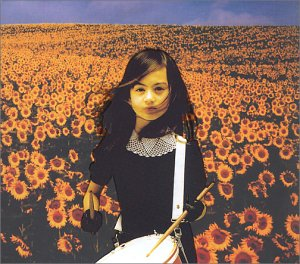 Album Bolero by Mr.Children