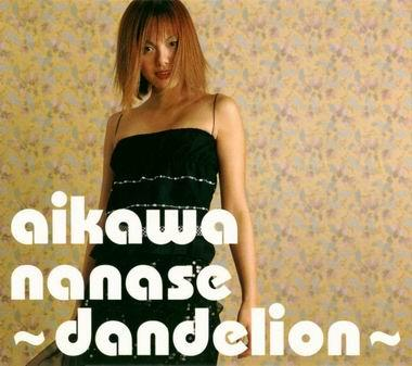 Single 〜dandelion〜 by Nanase Aikawa