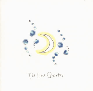Album The Last Quarter by Nanase Aikawa