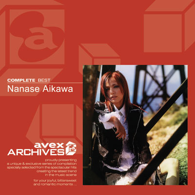 Album COMPLETE BEST by Nanase Aikawa