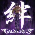 Kizuna (絆) - GALNERYUS